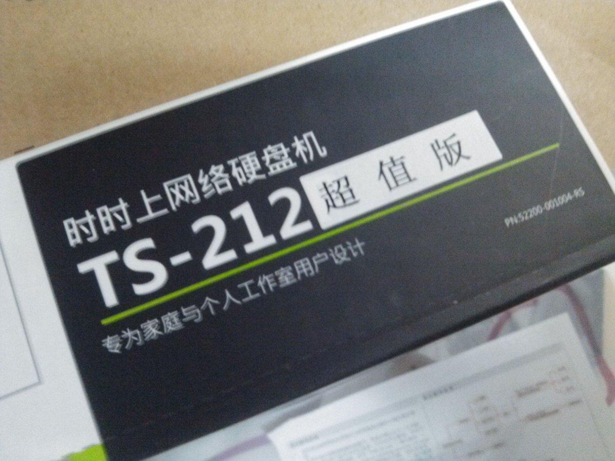 "NAS开箱:威联通/QNAP TS-212""超值版""(TS-212P)"